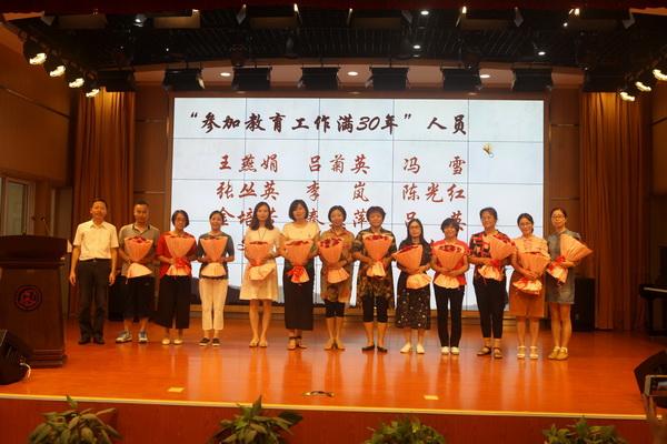 30年教龄人员颁奖1.jpg